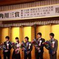 2017年角川三賞贈賞式&祝賀会に伺いました