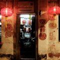 マラッカで見つけた! 紅燃える切り絵の店『Red Handicraft 剪紙人家』と忘れ去られた映画